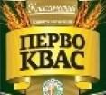 Перво Квас