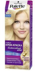 Краска д/волос Palette E20 Осветляющий 100мл
