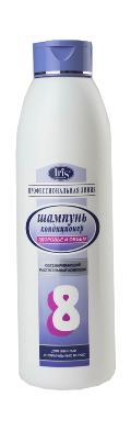 Шампунь Iris №8 Здоровье и объем 1000мл