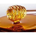??Мед натуральный янтарный Толук 1 кг