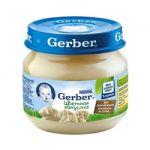 ?Пюре детское Gerber Цетная капуста с 4 мес. 80г с/б