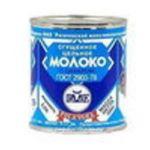 ?Сгущеное молоко цельное  Гост ВМКЗ 8,5% 380г
