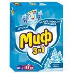 Порошок Миф 3-в-1 Морозная свежесть 400г