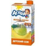 Сок Агуша ябл. бан.