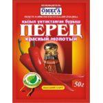 Перец Омега красный молотый 50 г