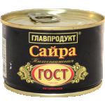 ?Главпродукт Сайра т/с 250 гр