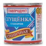 ?Главпродукт Сгущенка Столичная 380 гр